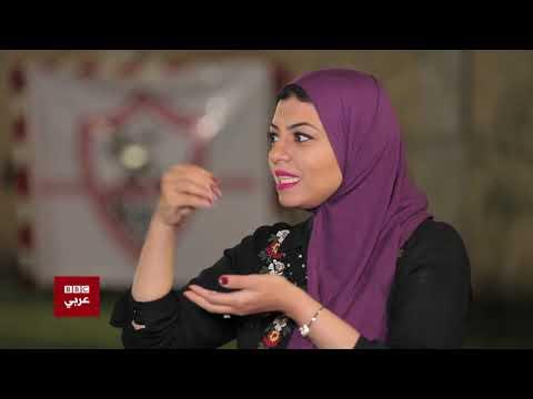 بتوقيت مصر : هل تسبب غياب الجماهير في زيادة الاستقطاب والتعصب الكروي ؟  - نشر قبل 2 ساعة