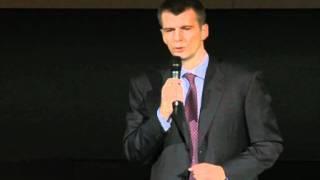 Жесткое выступление Прохорова, Пугачевой и Любимова