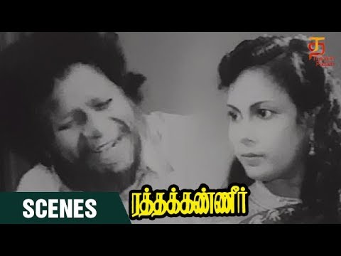 Ratha Kanneer Tamil Movie Scenes | Kantha...