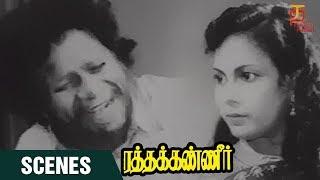 Ratha Kanneer Tamil Movie Scenes | Kantha beating M R Radha | M R Radha | Sriranjani | Thamizh Padam