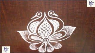 Very Creative & Simple Kolam /  rangoli Design without using Dots    maitrin 2018