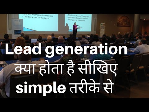 Lead generation kya hai   Online लीड जनरेशन in Digital Marketing and strategies by Vishy Shetty