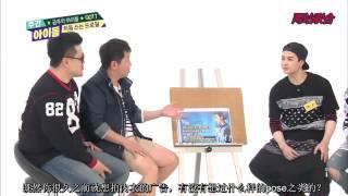 【中字】140514 Weekly Idol 一周偶像GOT7【兩站聯合】 thumbnail