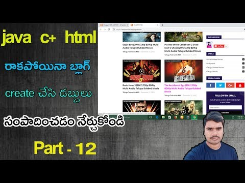 how-to-create-blogger-sitemap-2019-in-telugu- -telugu-tech-with-kms