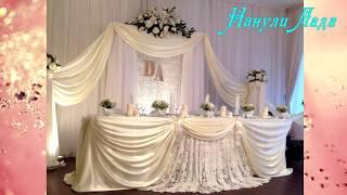 💕#свадьба СВАДЕБНЫЙ СТОЛ МОЛОДОЖЕНОВ  ОФОРМЛЕНИЕ/WEDDING DECORATION/Нанули Лада👍