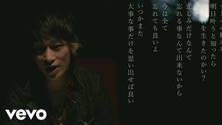 Music video by UVERworld performing Nanokame No Ketsui Vol.2. (C) 2...