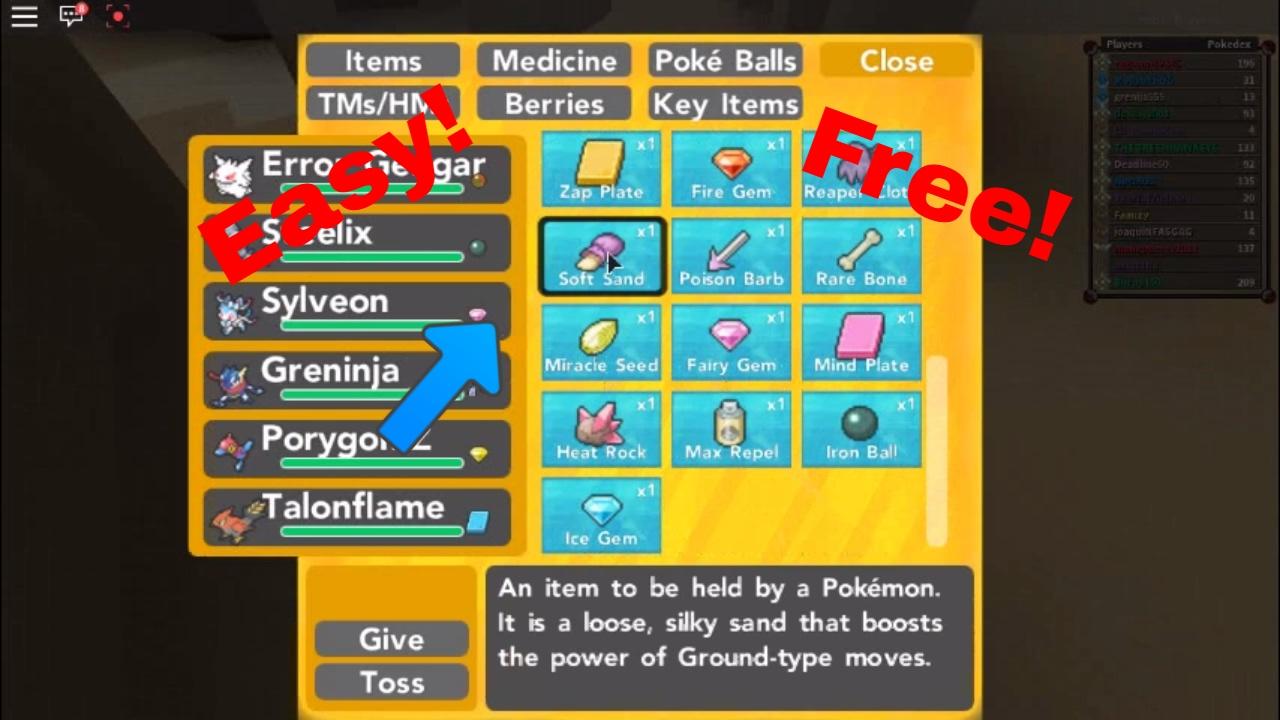 youtube pokemon brick bronze how to get tyrantrum