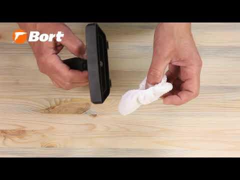 Пароочиститель  Bort BDR-2500-RR - удобство и комфорт в вашем доме!