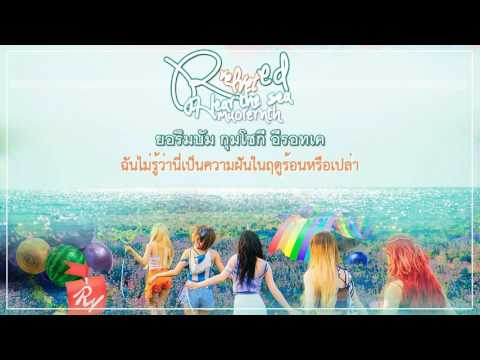 [THAISUB/KARAOKE] Hear the sea - Red velvet