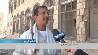تعثّر التعليم في محافظة صعدة بسبب تدمير العديد من المدارس