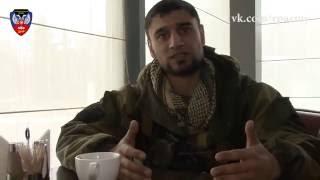 Позывной Абдулла Ополченец из Афганистана—Человек с большой буквы, умница!