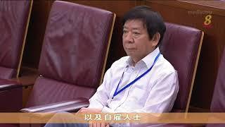 【国会】低薪员工就业入息补助金额调高至4000元