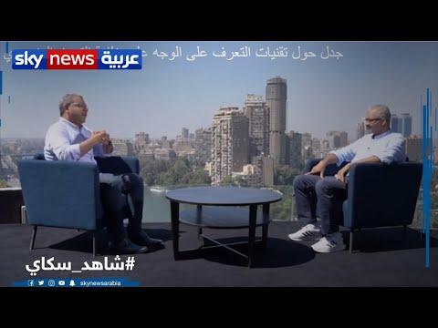 أهل مصر| القاهرة.. عاصمة وحاضنة الثقافة والفنون  - 20:00-2020 / 7 / 7