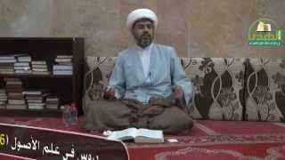 دروس في الأصول (16)  سماحة الشيخ محمد علي الصادق 1435/10/25هـ