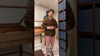 한국신사 출근룩 - 핑크색 일구 코듀로이 팬츠 스타일링