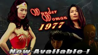 Wunder Woman 1977 Now Available!