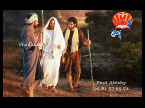 Telugu Adharm movie in 3gpgolkes