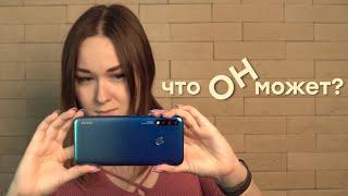 На что способен смартфон за 8000 рублей? Обзор Tecno Spark 4!