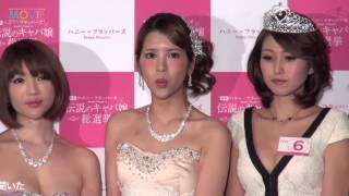 関連動画 坂口杏里、森下悠里らキャバ嬢映画出演者が選んだNo.1はこの娘...