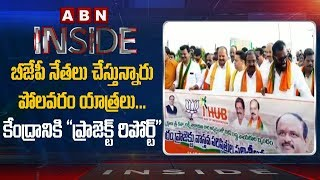 Polavaram Project heats up Politics in Andhra Pradesh | Inside