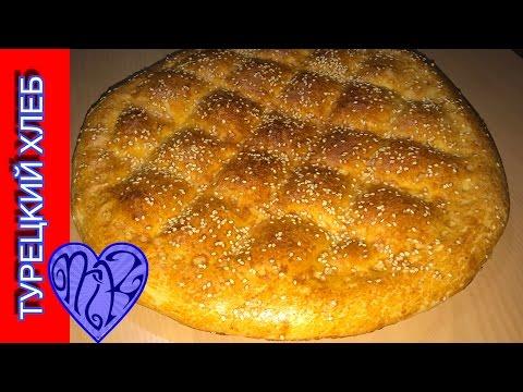 Хлеб лепешка