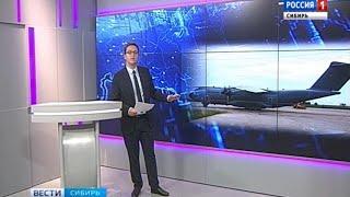 Самолет вооруженных сил НАТО приземлился в кемеровском аэропорту