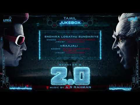 2.0:Rajaali:Official Song|Sid Sriram|AR Rahman|Shankar|Rajinikanth|Akshay Kumar|Amy Jacson