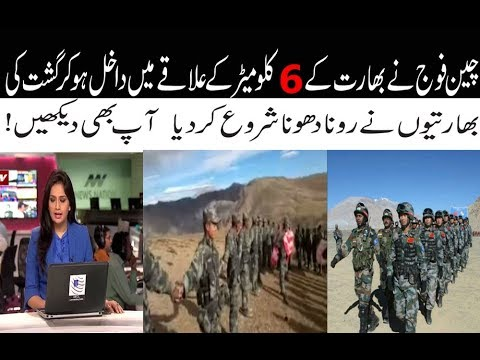 indian media reporting Chinese army  patrolling 6kms inter Uttar Pradesh india