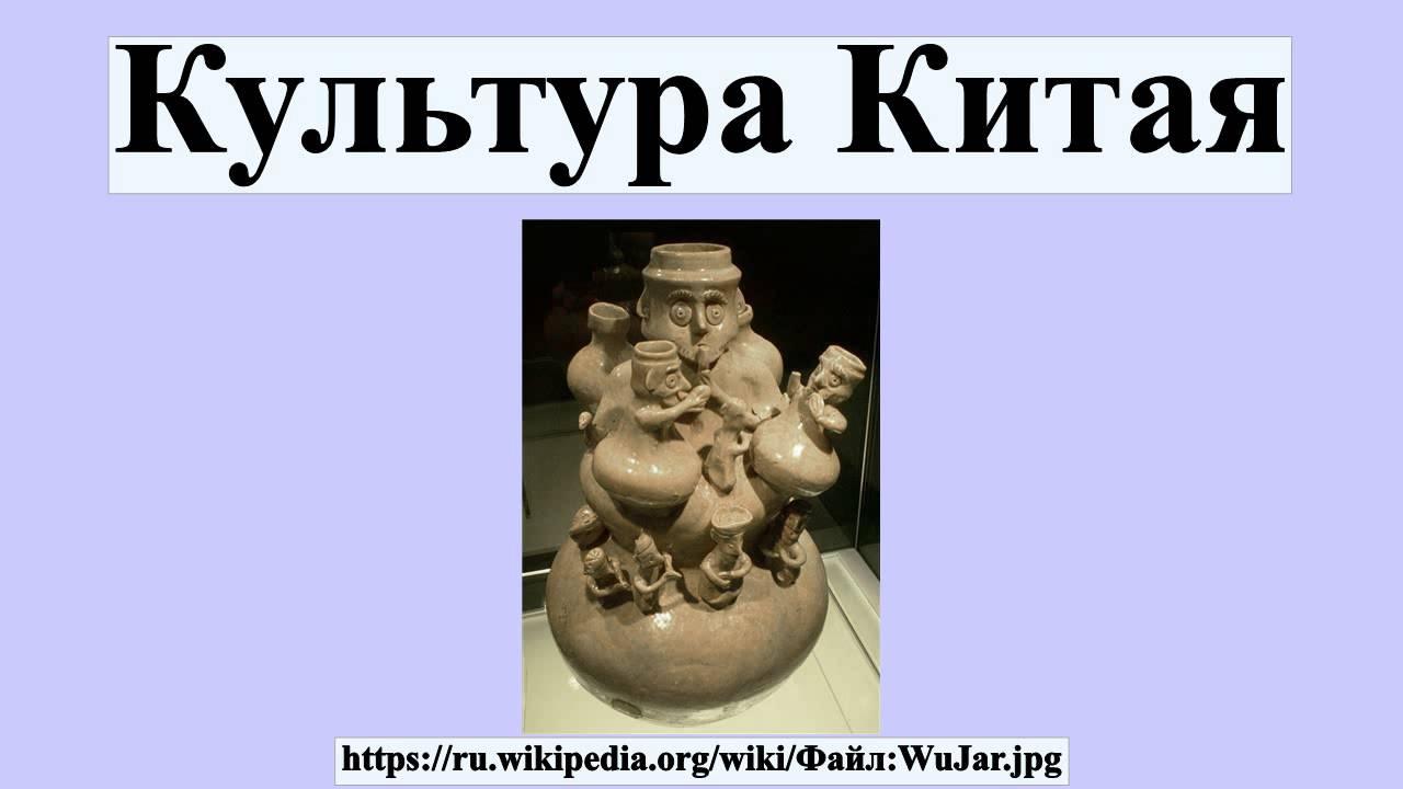 Всеобщая история 5 класс википедия история древнего мира