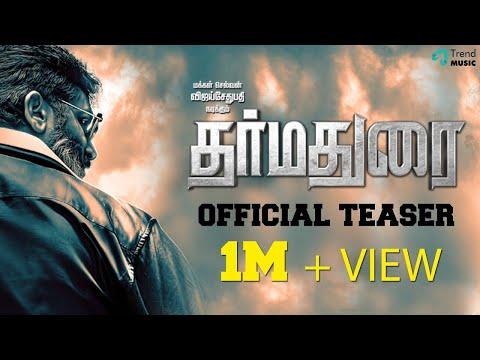 Dharmadurai Teaser | Vijay Sethupathi,...