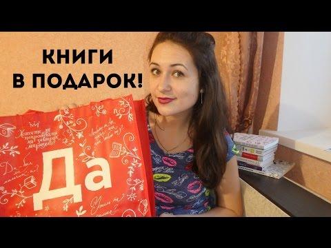 Книга Ерундопель русского языка Игра в редкие слова