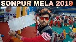 सोनपुर मेला 2019  Exploring Sonpur Mela Market
