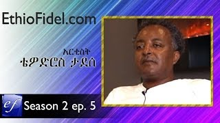 Tewodros Tadesse in Toronto with ethiofidel