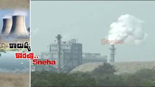 Special Story | Real Causes and Effects of Industrial Air Pollution | Sneha TV