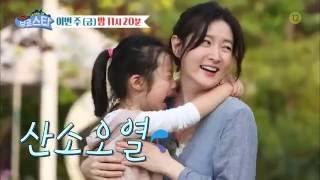 SBS [부르스타] - 9월 16일(금) 예고