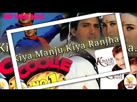 Kiya Manju Kiya Ranjha(Coolie No.1)HKP Box.{Kumar Sanu}HKP HINDI SONG.Audio Song