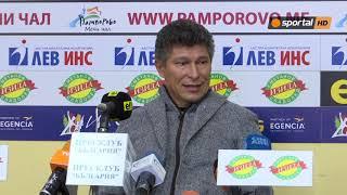 Балъков разкри, че има прогрес в родния футбол