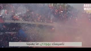 من صغري نحارب | أغنية الاتحاد الليبي |