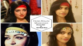 Bollywood Hema Malini inspired look/style/makeover|#HerStyleMyWay