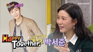 Скачать Lee Da In Quot I Want To Work With Park Seo Jun Quot Happy Together Ep528