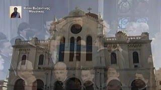 ΑΓΙΟΣ ΜΗΝΑΣ Ηρακλείου Κρήτης - Ιερά Πανήγυρις 2010
