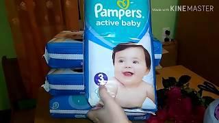 Розпакування Підгузники Pampers Active Baby Розмір 3 (6-10 кг) 208 шт з Rozetka.com.ua