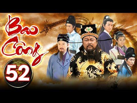 Phim Hay   BAO CÔNG