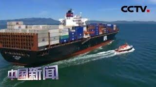 [中国新闻] 澳门面临前所未有的大好发展机遇 澳门:因海而生 向海而兴 | CCTV中文国际