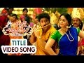 Soggade Chinni Nayana Title Video Song || Soggade Chinni Nayana Songs || Nagarjuna, Anushka video
