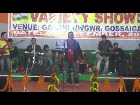 bisor bibarni  Gautam Basumatary (new bodo video )