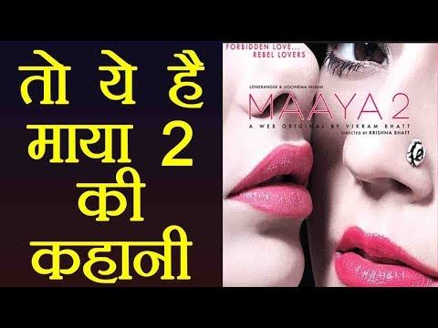 Maaya 2 | Season-2 | Launch Event Full Video | Cast Revealed The Story Of The Web Series