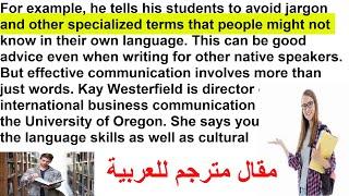 قراءة مقال باللغة الانجليزية  مترجم للعربية .تحسين مهارة النطق .  #2 Business # Part:2 /  Report