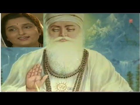 Mera Mujh Mein Kichh Nahin By Anuradha Paudwal [Full Song] I Jiske Sir Oopar Tu Swami