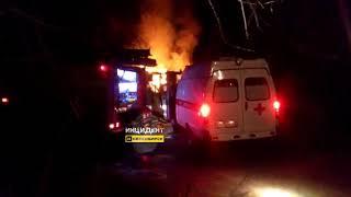 Новосибирск. Пожар в СНТ Юбилей.